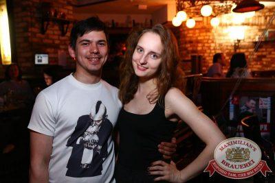«Би-2», 20 мая 2015 - Ресторан «Максимилианс» Екатеринбург - 24