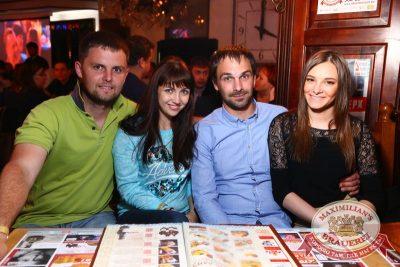 «Би-2», 20 мая 2015 - Ресторан «Максимилианс» Екатеринбург - 27