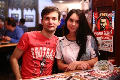 «Би-2», 20 мая 2015 - Ресторан «Максимилианс» Екатеринбург - 28
