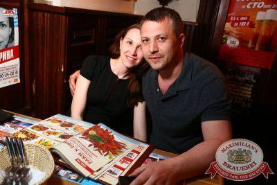 «Би-2», 20 мая 2015 - Ресторан «Максимилианс» Екатеринбург - 29