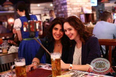 «Би-2», 20 мая 2015 - Ресторан «Максимилианс» Екатеринбург - 30