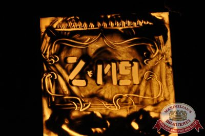 «Би-2», 2 июля 2014 - Ресторан «Максимилианс» Екатеринбург - 04