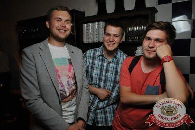 «Би-2», 2 июля 2014 - Ресторан «Максимилианс» Екатеринбург - 07