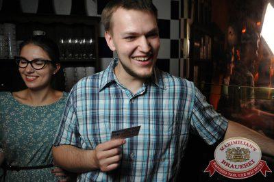 «Би-2», 2 июля 2014 - Ресторан «Максимилианс» Екатеринбург - 08
