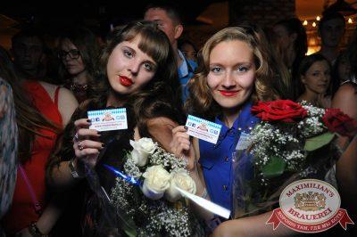 «Би-2», 2 июля 2014 - Ресторан «Максимилианс» Екатеринбург - 10