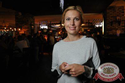 «Би-2», 2 июля 2014 - Ресторан «Максимилианс» Екатеринбург - 12