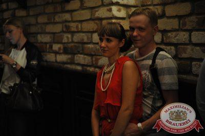 «Би-2», 2 июля 2014 - Ресторан «Максимилианс» Екатеринбург - 16