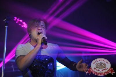 «Би-2», 2 июля 2014 - Ресторан «Максимилианс» Екатеринбург - 18