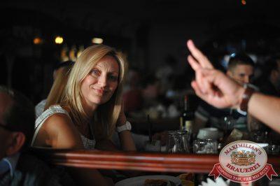 «Би-2», 2 июля 2014 - Ресторан «Максимилианс» Екатеринбург - 24