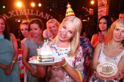 День именинника, 15 августа 2015 - Ресторан «Максимилианс» Екатеринбург - 01