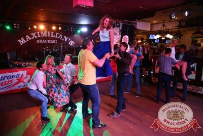 День именинника, 15 августа 2015 - Ресторан «Максимилианс» Екатеринбург - 02
