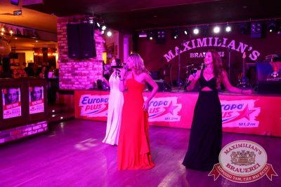День именинника, 15 августа 2015 - Ресторан «Максимилианс» Екатеринбург - 11
