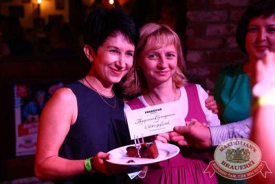 День именинника, 15 августа 2015 - Ресторан «Максимилианс» Екатеринбург - 14