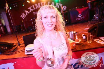 День именинника, 15 августа 2015 - Ресторан «Максимилианс» Екатеринбург - 15