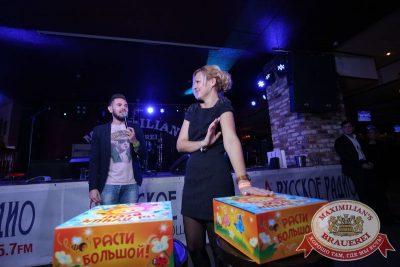 День именинника, 17 октября 2015 - Ресторан «Максимилианс» Екатеринбург - 16