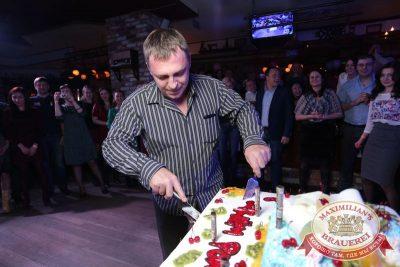 День именинника, 17 октября 2015 - Ресторан «Максимилианс» Екатеринбург - 20