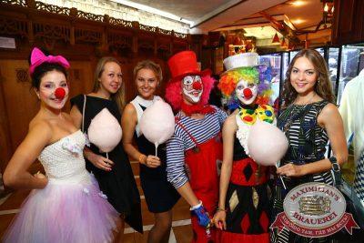 День именинника, 12 сентября 2015 - Ресторан «Максимилианс» Екатеринбург - 01