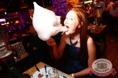День именинника, 12 сентября 2015 - Ресторан «Максимилианс» Екатеринбург - 06