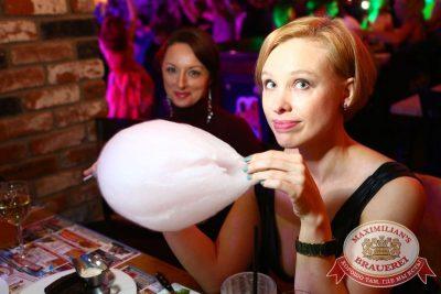 День именинника, 12 сентября 2015 - Ресторан «Максимилианс» Екатеринбург - 09