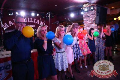 День именинника, 12 сентября 2015 - Ресторан «Максимилианс» Екатеринбург - 11