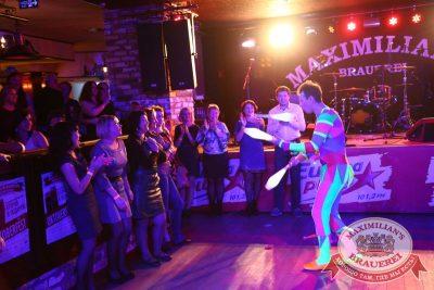 День именинника, 12 сентября 2015 - Ресторан «Максимилианс» Екатеринбург - 16