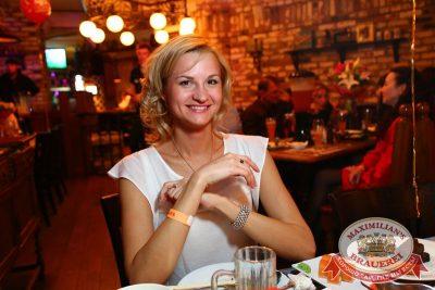 День именинника, 12 сентября 2015 - Ресторан «Максимилианс» Екатеринбург - 31