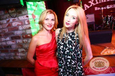 День именинника, 12 сентября 2015 - Ресторан «Максимилианс» Екатеринбург - 32