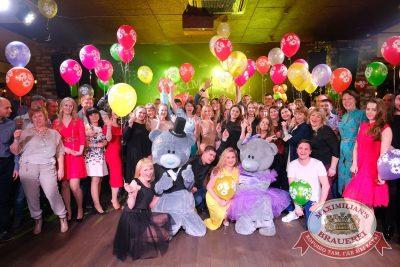 День именинника, 29 апреля 2017 - Ресторан «Максимилианс» Екатеринбург - 17