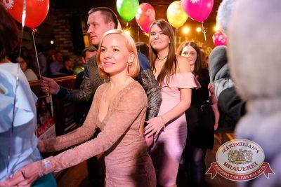 День именинника, 29 апреля 2017 - Ресторан «Максимилианс» Екатеринбург - 20