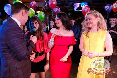 День именинника, 29 апреля 2017 - Ресторан «Максимилианс» Екатеринбург - 23
