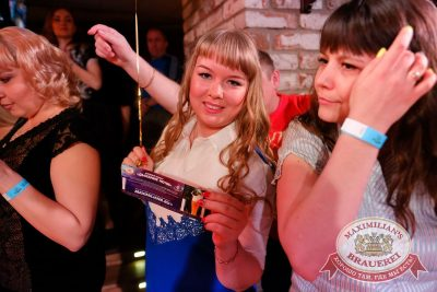 День именинника, 29 апреля 2017 - Ресторан «Максимилианс» Екатеринбург - 25