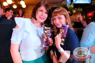 День именинника, 29 апреля 2017 - Ресторан «Максимилианс» Екатеринбург - 32