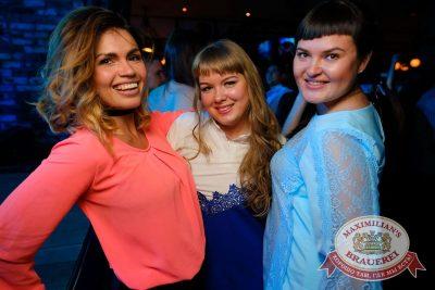 День именинника, 29 апреля 2017 - Ресторан «Максимилианс» Екатеринбург - 41