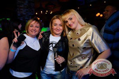 День именинника, 29 апреля 2017 - Ресторан «Максимилианс» Екатеринбург - 42