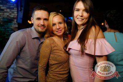 День именинника, 29 апреля 2017 - Ресторан «Максимилианс» Екатеринбург - 43