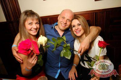 День именинника, 29 апреля 2017 - Ресторан «Максимилианс» Екатеринбург - 47