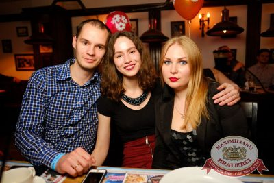 День именинника, 29 апреля 2017 - Ресторан «Максимилианс» Екатеринбург - 56