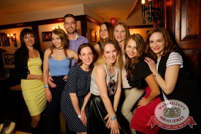 День именинника, 29 апреля 2017 - Ресторан «Максимилианс» Екатеринбург - 57