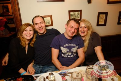 День именинника, 29 апреля 2017 - Ресторан «Максимилианс» Екатеринбург - 59