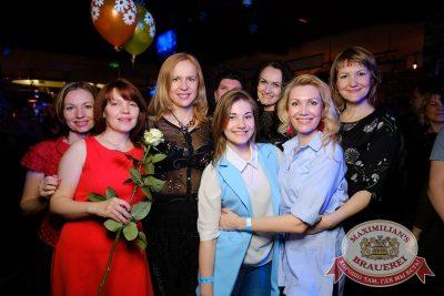 День именинника, 29 апреля 2017 - Ресторан «Максимилианс» Екатеринбург - 63