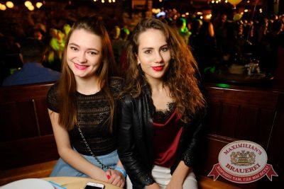День именинника, 29 апреля 2017 - Ресторан «Максимилианс» Екатеринбург - 64