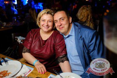 День именинника, 29 апреля 2017 - Ресторан «Максимилианс» Екатеринбург - 65