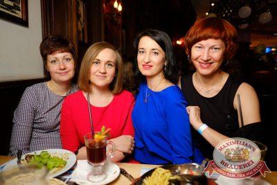 День именинника, 29 апреля 2017 - Ресторан «Максимилианс» Екатеринбург - 66