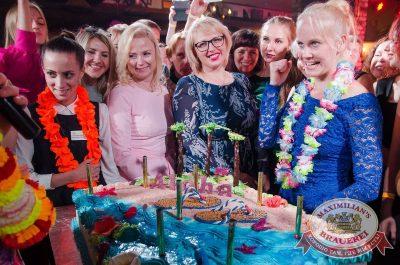 День именинника, 26 августа 2017 - Ресторан «Максимилианс» Екатеринбург - 28