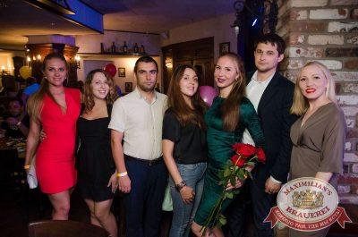 День именинника, 26 августа 2017 - Ресторан «Максимилианс» Екатеринбург - 39