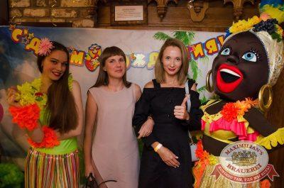День именинника, 26 августа 2017 - Ресторан «Максимилианс» Екатеринбург - 4