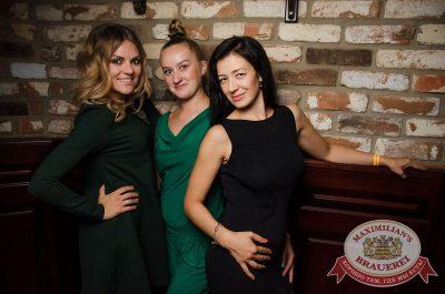 День именинника, 26 августа 2017 - Ресторан «Максимилианс» Екатеринбург - 41