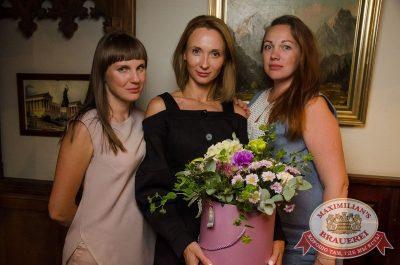 День именинника, 26 августа 2017 - Ресторан «Максимилианс» Екатеринбург - 44