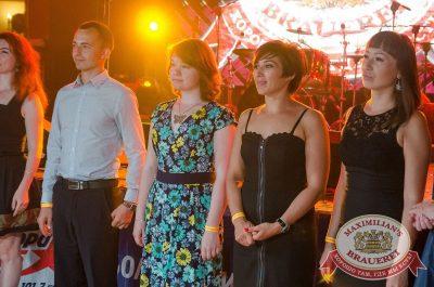 День именинника, 26 августа 2017 - Ресторан «Максимилианс» Екатеринбург - 8