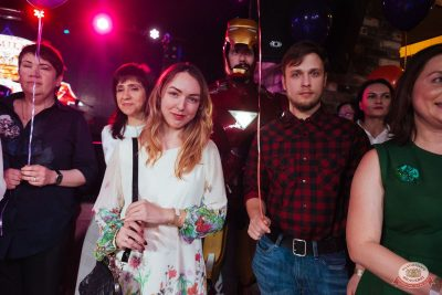 День именинника, 16 февраля 2019 - Ресторан «Максимилианс» Екатеринбург - 22